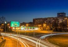 Skuteczna reklama we Wrocławiu